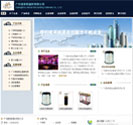 Qingdao dongruixing chemical CO., LTD.